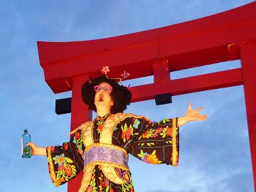 Illyria Outdoor Theatre - The Mikado