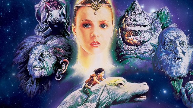SMP: The NeverEnding Story (U) poster
