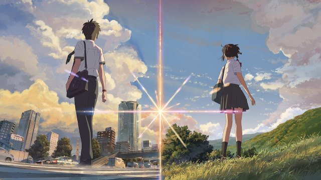 Your Name (12A) poster