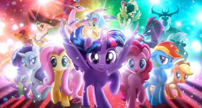 SMP: My Little Pony (U) poster