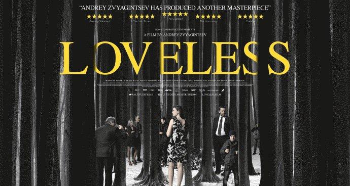 Loveless (15) poster